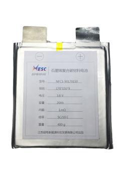 石墨烯聚合物锂离子电池