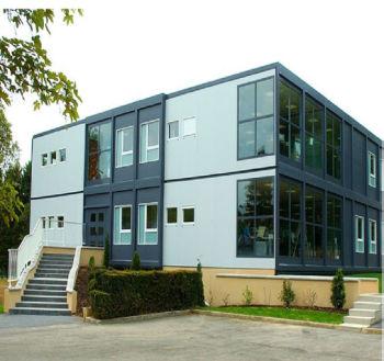 模块化可移动快速安装集装箱房屋
