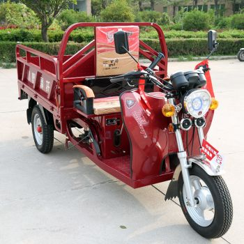 混合动力三轮车