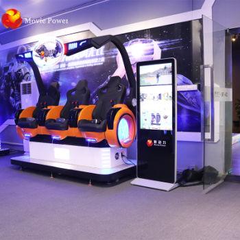 虚拟现实动感三人座设备