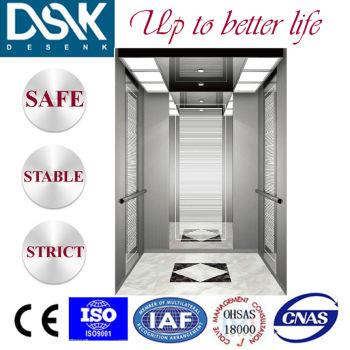 DSK系列 乘客电梯