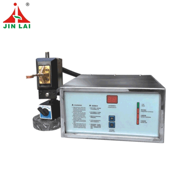 UItrahigh Frequency Induction Brazing Machine