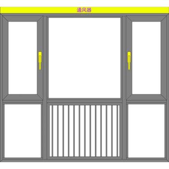 帕克斯顿家装门窗系统
