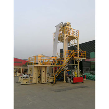 ABC Three Layers Co-extrusion Film Blowing Machine