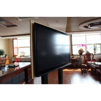 LCD Writing Board
