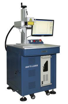 H20 Fiber Laser Marker