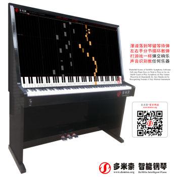 多米索智能教琴神器