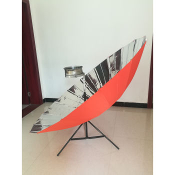 Solar Umbrella Cooker II