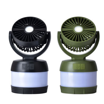 Fan Lantern Power Bank