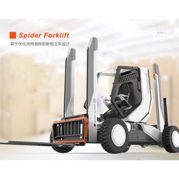 基于优化货物装卸的新型叉车设计