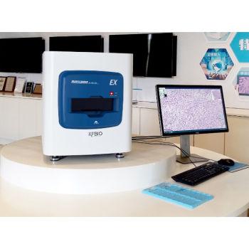 KF-PRO Series Digital Pathology Slide Scanner