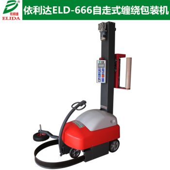 Self Walking Winding Machine