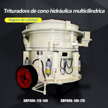 XHP系列多缸液压圆锥破碎机