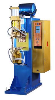 MF 系列中频逆变直流电阻焊接机