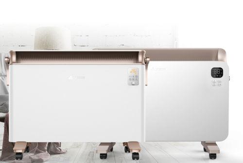 艾美特系列欧快电暖器