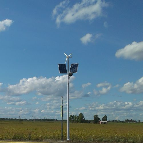 Wind Solar Hybrid Power Street Lighting System