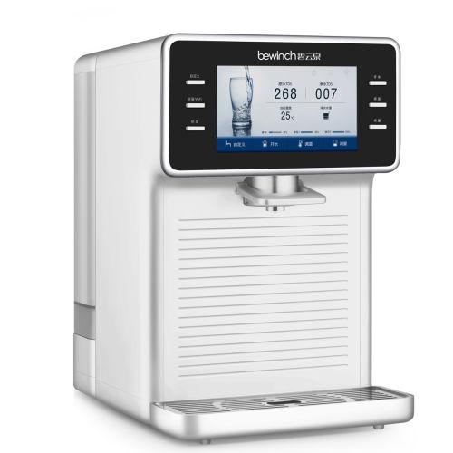 碧云泉 R702 免安装智能净水机